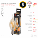 F-LED BXS-5W-827-E14 gold ЭРА (филамент, свеча на ветру золот., 5Вт, тепл, E14) (10/100/2800)