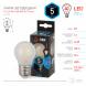 F-LED P45-5W-840-E27 frost ЭРА (филамент, шар мат., 5Вт, нейтр, E27) (10/100/3000)