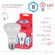 ECO LED R63-8W-840-E27 ЭРА (диод, рефлектор, 8Вт, нейтр, E27), (10/100/1500)