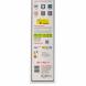 ЭРА Модульный светильник LM-10,5-840-I1 (10/160)