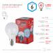 ECO LED P45-6W-840-E14 ЭРА (диод, шар, 6Вт, нейтр, E14) (10/100/3000)